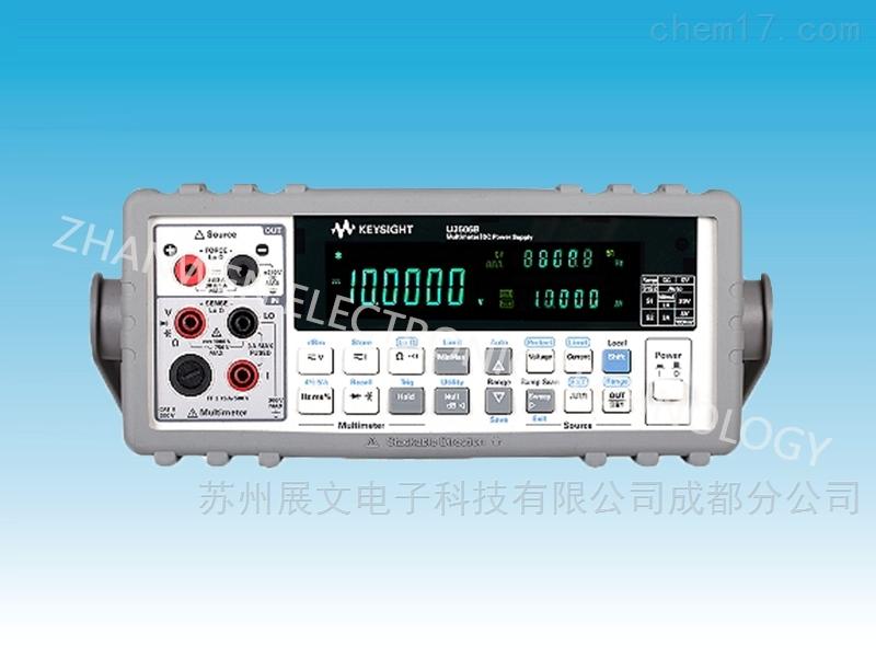 万用表|直流电源U3606B