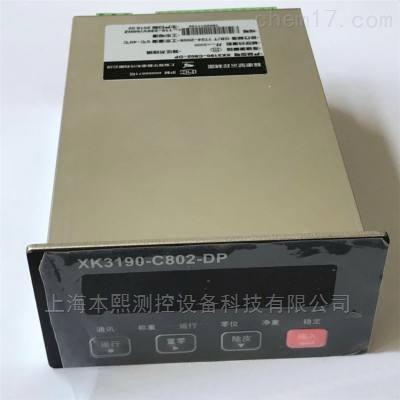 C802-DP Profibus-DP控制接口工控称重仪表