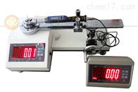 检定仪双量程扭矩扳手检定仪生产厂家及价格