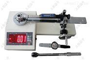 3000N.m扭矩扳手检定仪多少钱一台