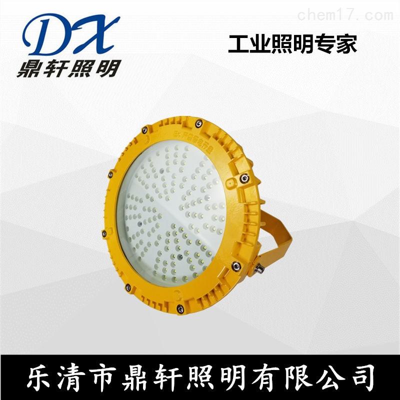 生产厂家ZY8607S-60W工业厂房泛光灯