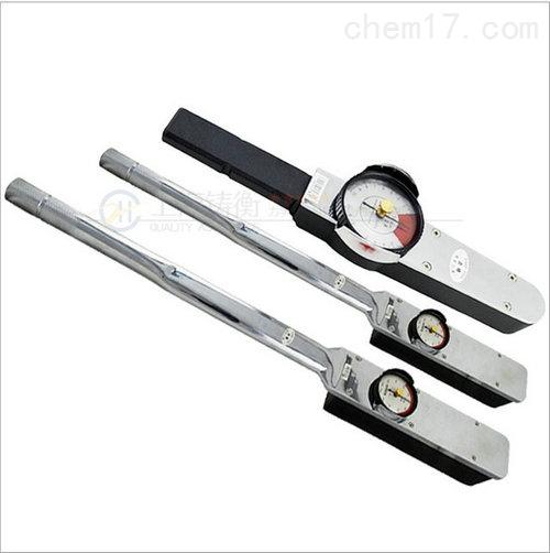 800N.m检测脚手架扣件常用的表盘扭力扳手