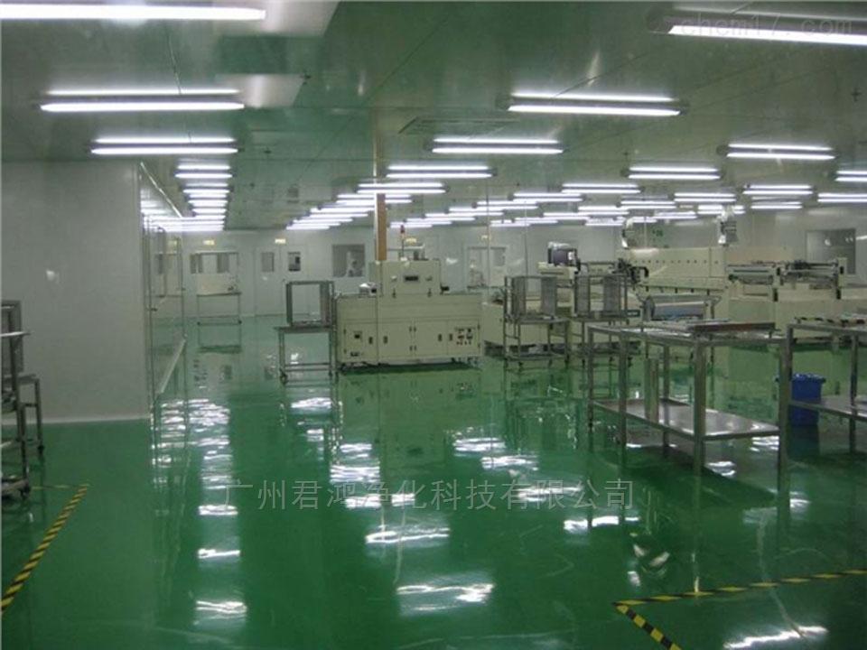 广州市越秀区乳制品食品厂车间净化工程规范