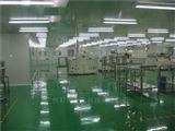 GZJH广州市越秀区乳制品食品厂车间净化工程规范