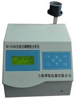 實驗室臺式磷酸根分析儀