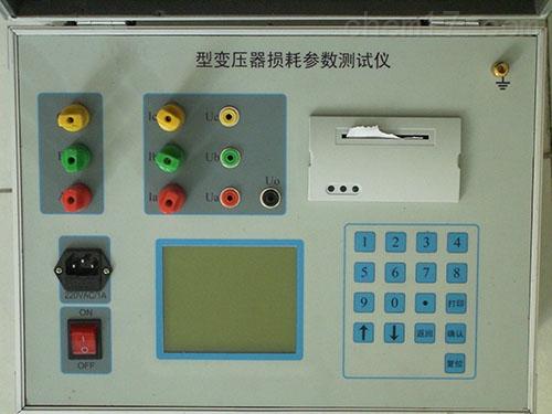 上海变压器损耗参数测试仪