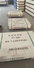 济南青花岗石测量平台