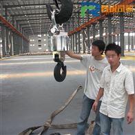 钢材交易15吨打印电子吊秤