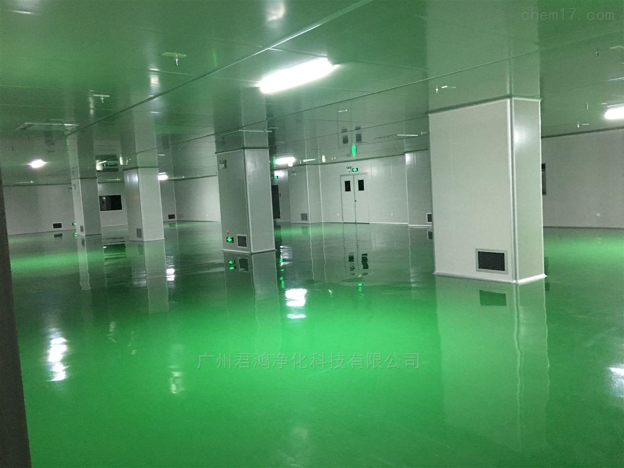 广州市蛋白固体饮料食品车间净化工程装修
