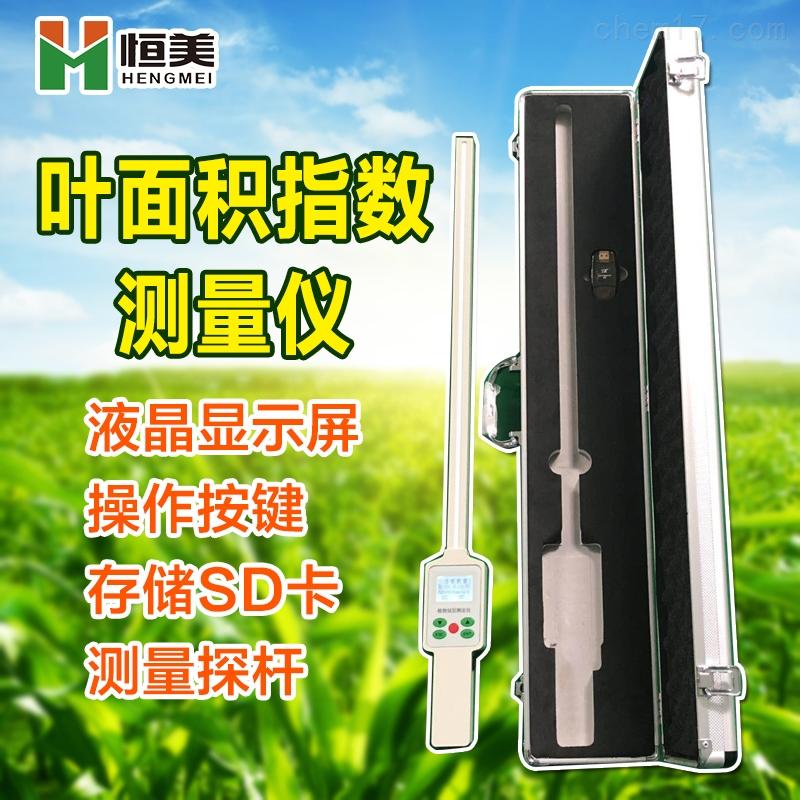 HM-G10叶面积指数仪器  植物冠层分析仪
