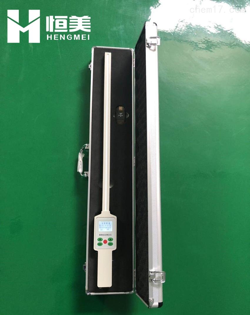 植物冠层测量仪  叶面积指数仪