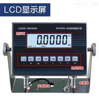 ZF-LP7611B-EX防水防爆电子台秤