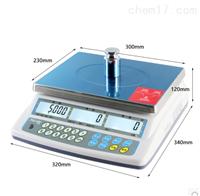 ZF-AHC可以自动报警的电子秤