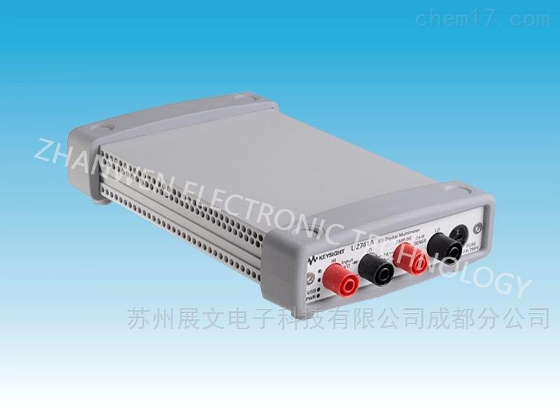 USB 模块化数字万用表 U2741A