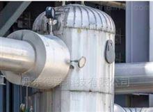 INTEK插入式小流量管道气体流量计