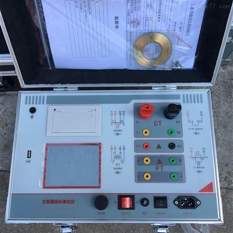 全自动互感器分析仪