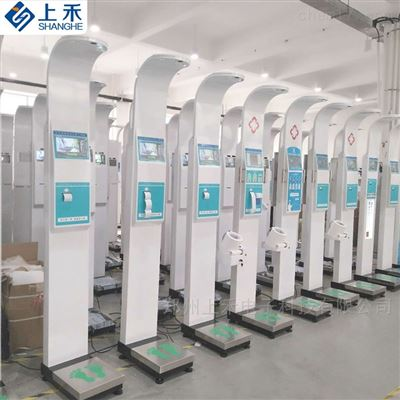 SH-500A鄭州上禾超聲波身高體重測量儀