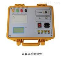 PJDR-1S手持式电容电感测试仪