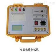 LYDG-E免拆线单相电容电感测试仪