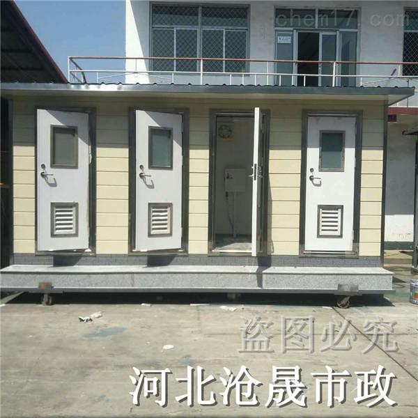 石家庄景区移动厕所-生态卫生间