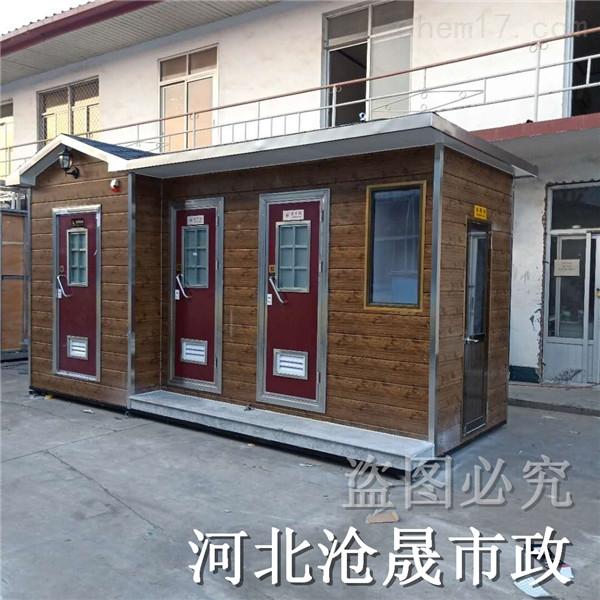 天津移动厕所 天津环保卫生间厂家