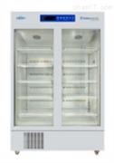 LabServ 2-8℃实验室低温冰箱