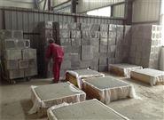 烏魯木齊市混凝土發泡水泥穩定劑廠家