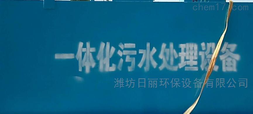 宁夏酒厂污水处理设备优质生产厂家