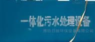寧夏酒廠汙水處理設備優質生產廠家