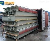 连云港150吨港口用汽车磅/出口汽车衡厂家