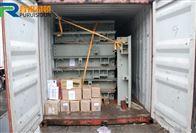 出口式汽车衡12米80吨出厂价格