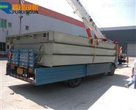 遵义厂家直销120吨18米汽车地磅价格