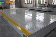 装柜结构3*18米100吨电子汽车衡价格