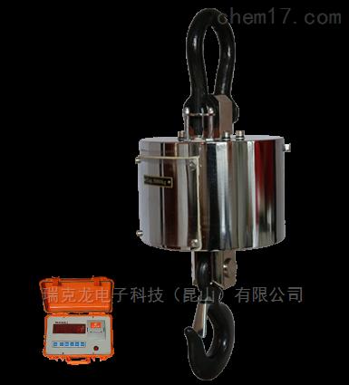 福鼎無線吊磅OCS-20t_吊鉤稱OCS-30-XZ2