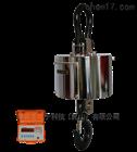 福鼎吊磅OCS-40t_無線行車磅_無線鋼材稱