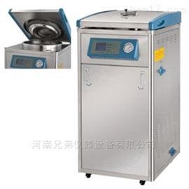 LDZM-40KCS-III立式壓力蒸汽滅菌器