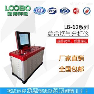 LB-62综合烟气测试仪技术参数