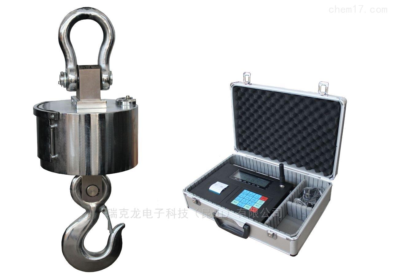 福鼎無線掛鉤磅稱OCS-10t_風電葉片吊磅