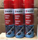 893221伍尔特橡塑保养剂润车窗胶条养护剂893221