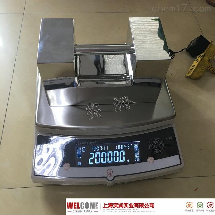校准电子秤用5kg不锈钢砝码