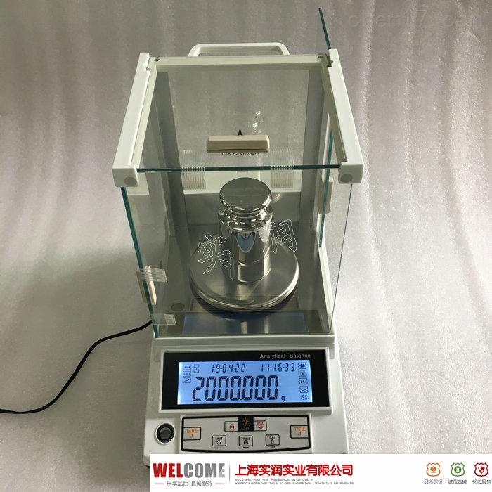 实验室电子天平精度0.001g,量程0-1000g