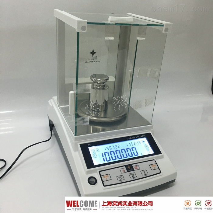 上海产1KG精度0.001g电子分析天平
