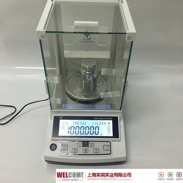 普力斯特PTX-JA1000S电子天平技术参数
