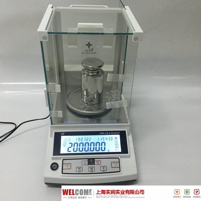 美国华志2KG/0.001g电子天平,型号PTY-2003