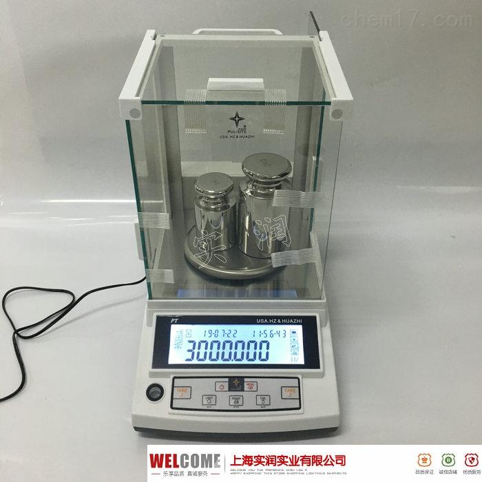 华志PTY-3003电子天平,规格3kg/0.001g
