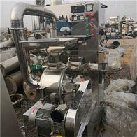 10-1000型二手小型锤片粉碎机绍兴销售