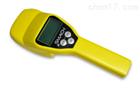 RS1050手持式多功能辐射检测仪(现货)