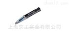 MASTER-2α手持折射仪MASTER-2α (自动温度补偿型/防水功能IP65)