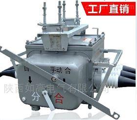 FZW28-12電氣設備FZW28-12型戶外分界真空負荷開關