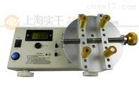 測試儀食用油用便攜式瓶蓋扭力測試儀0.15-10N.m